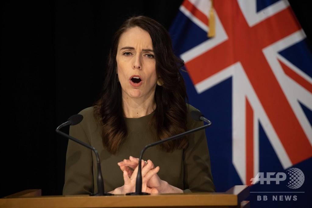 NZ首相、総選挙を10月に延期 コロナ感染再拡大で
