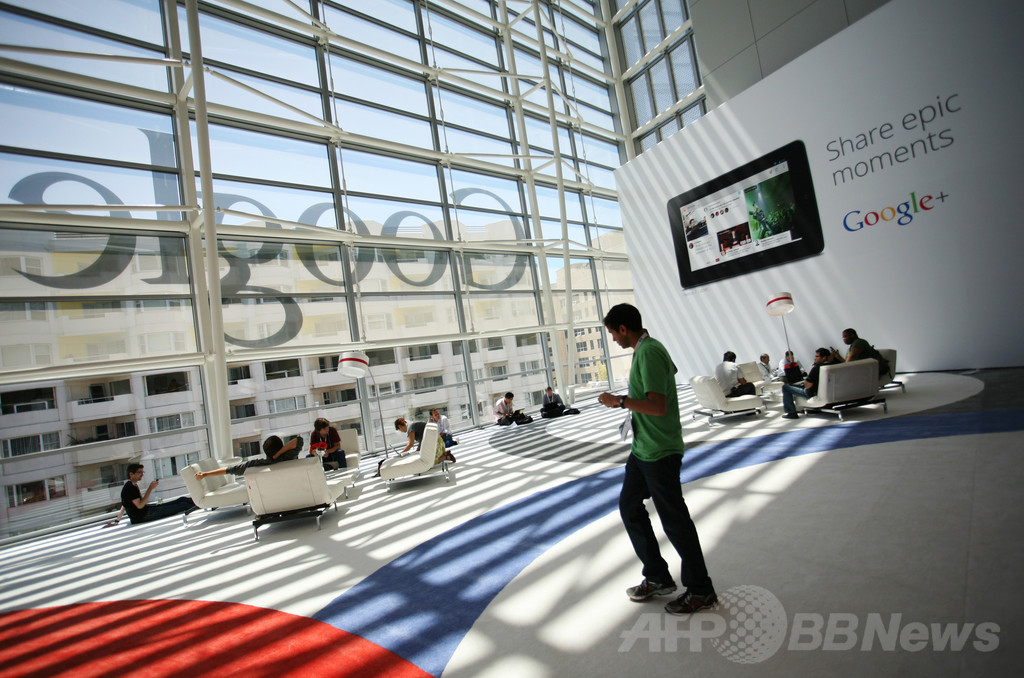 高周波音ログイン技術のイスラエル企業をグーグルが買収