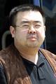 正男氏の遺体返還、北朝鮮の狙いは証拠隠滅 専門家が指摘