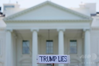合衆国大統領の「弾劾」はこうして行われる