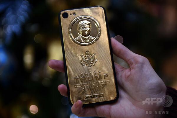 金色に輝くトランプ・スマホ、お値段は32万円から ロシア