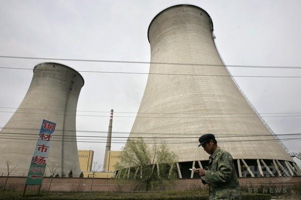 米当局、中国の原発大手を起訴 核物質開発で技術者と共謀