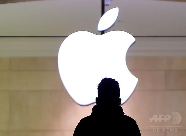 アップル、ロック解除命令の取り消し要求 「表現の自由侵害」主張