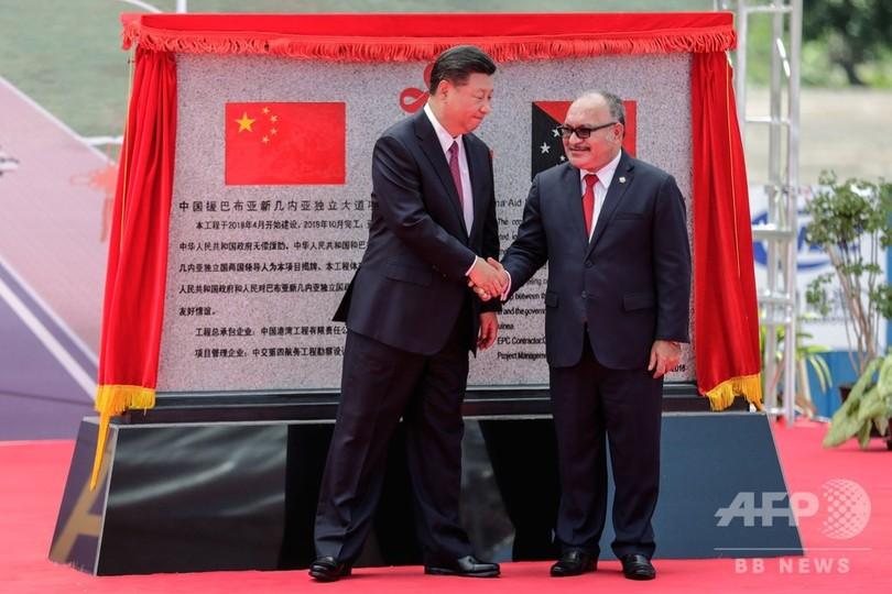 中国・習主席、太平洋諸国と首脳会談 台湾の影響力抑止狙う