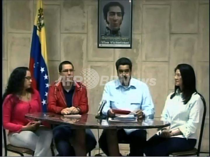 がん手術のチャベス大統領、新たな合併症