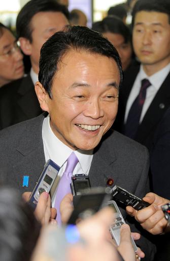 北朝鮮、麻生首相の訪韓に警告 「南北関係は破局的段階に」