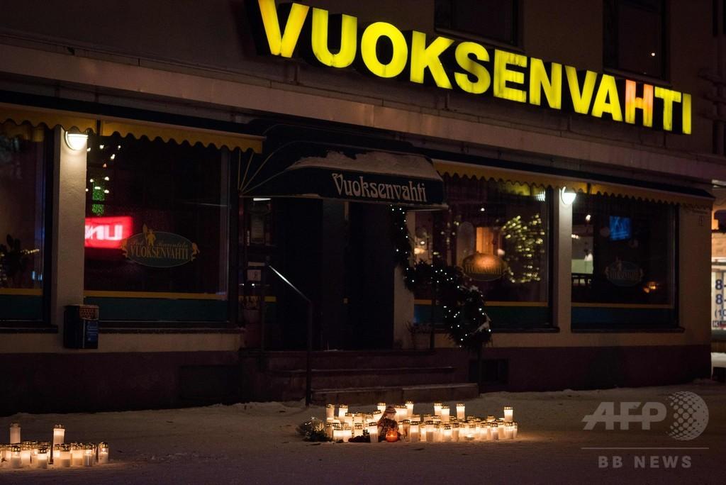 フィンランドで男が町議会議長ら女性3人射殺、無差別銃撃か