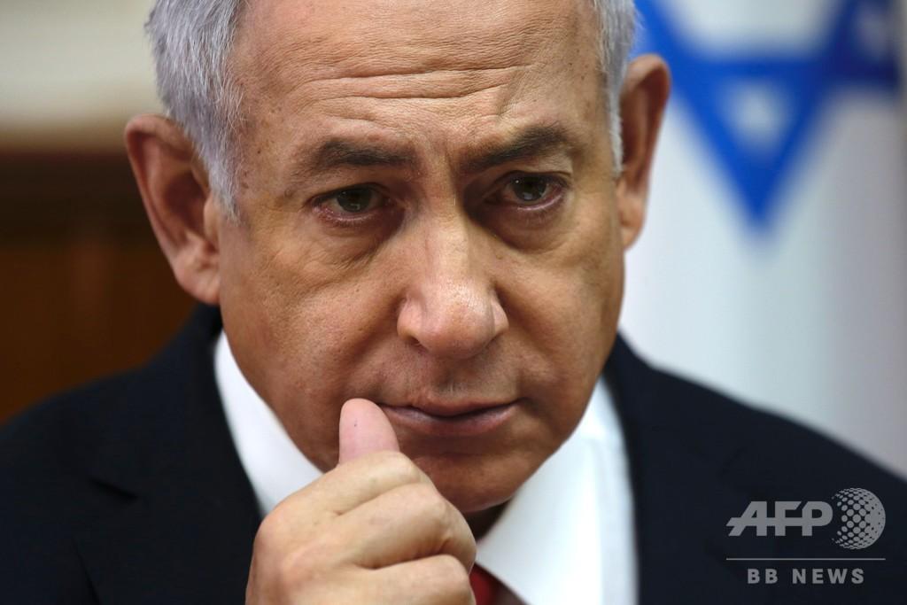 イスラエル検察、ネタニヤフ首相を起訴へ 収賄疑惑