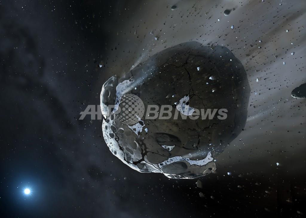 地球に似た惑星の残骸、宇宙の「墓場」で発見