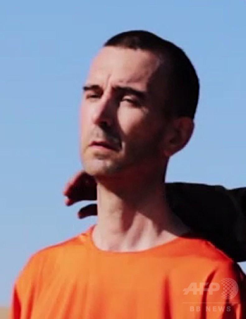 イスラム国、「英国人の人質を処刑」 動画公開