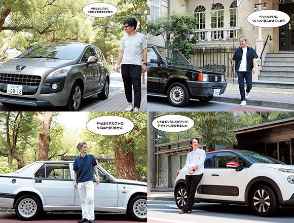 イタリア&フランス車に乗る建築家4人、ラテンの愛車遍歴と家づくりを語る。/後編