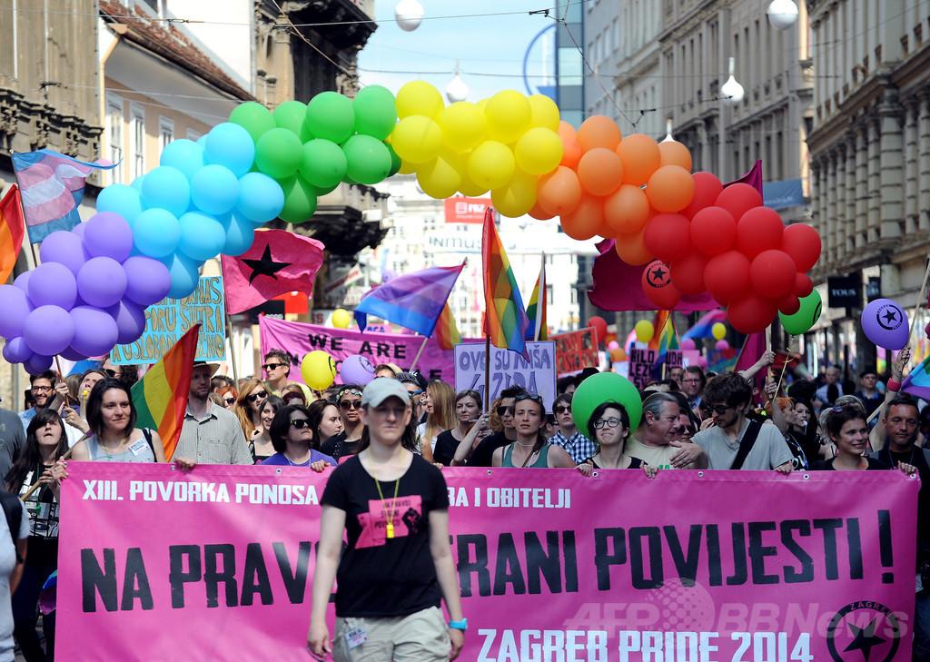クロアチア議会、同性パートナーシップ法を可決