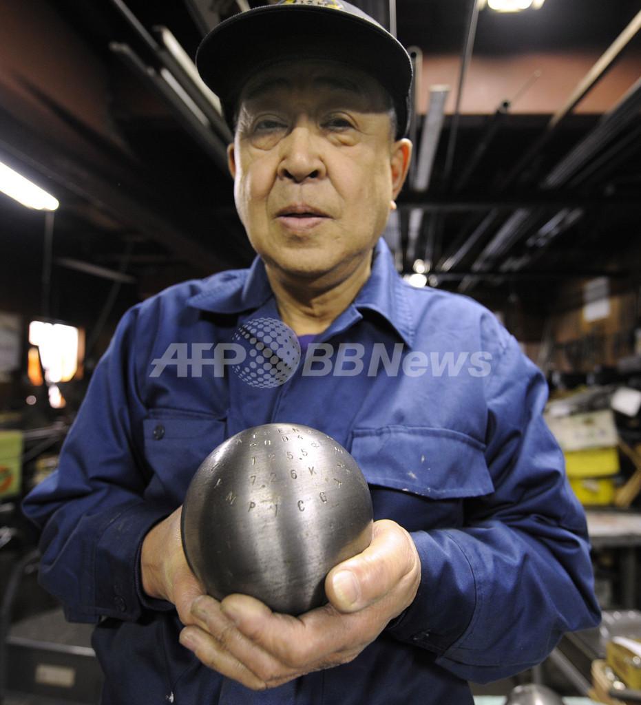日本初の北京五輪ボイコット、メダリスト用の砲丸職人