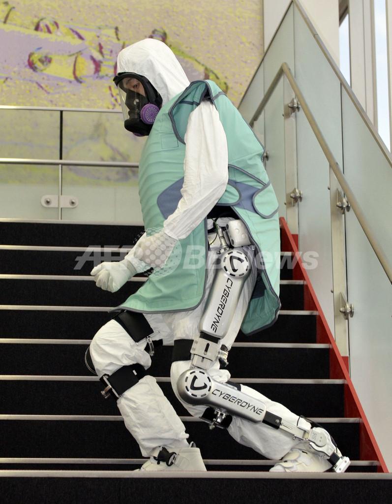原発作業に「ロボットスーツ」を、サイバーダインが公開