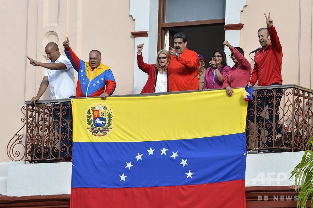 ベネズエラ、反政権デモで13人死亡 人権団体発表