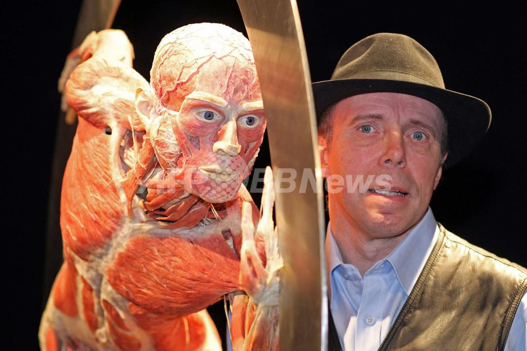 「人体標本」展の解剖学者が重病、死後は自ら標本に