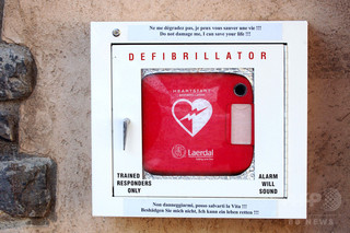 心臓発作の豪看護師、自分一人で応急処置し九死に一生