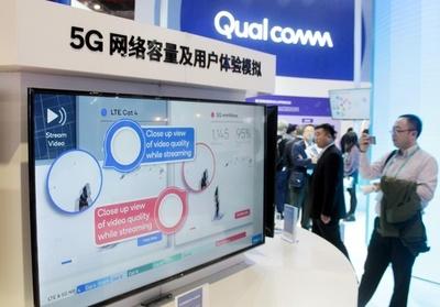 中国政府、5G用周波数割り当てを許可 製品化へ加速