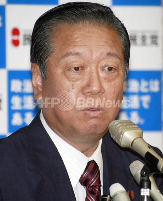 民主党の小沢代表が月刊誌に寄稿 国連決議に基づく活動参加に前向き