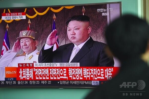 国連安保理、北朝鮮に新たな制裁警告 ロシアも声明支持