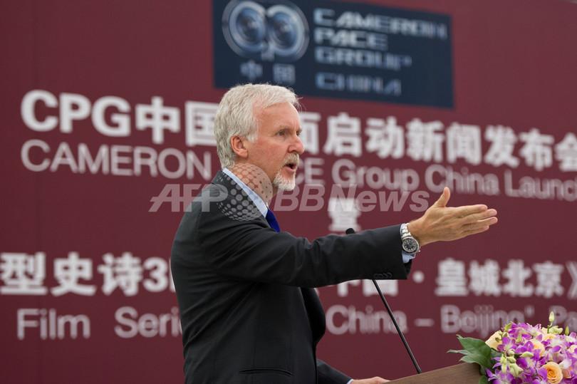 J・キャメロン監督、中国と3D映像技術の合弁会社を設立