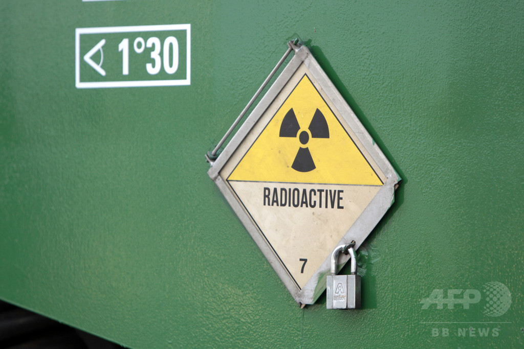 ベトナムで放射性物質入った箱が紛失、当局が捜索