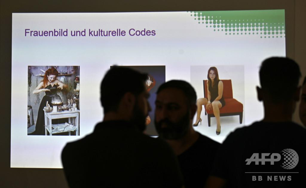 移民向け性教育講座、文化と慣習に「壁」 独ベルリン