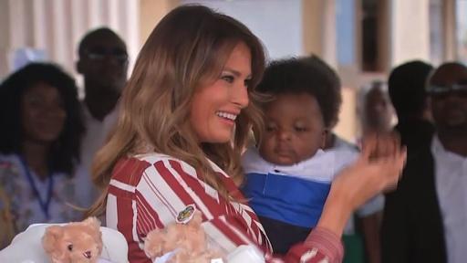 動画:メラニア夫人がアフリカ歴訪開始、ガーナの病院訪問