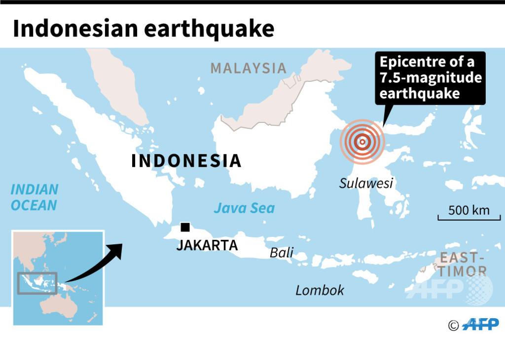 インドネシアでM7.5の非常に強い地震、津波警報は即解除