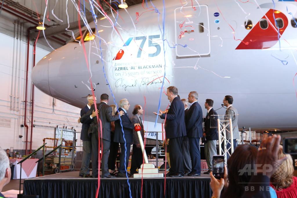 キャリア75年、91歳現役航空整備士がギネス世界記録