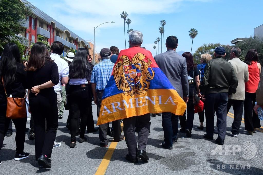 米政権、アルメニア人「ジェノサイド」認めず トルコの鎮静化図る