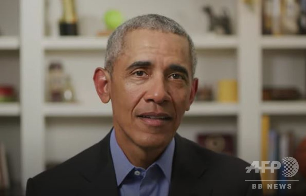 トランプ氏のコロナ対応は「大惨事」 オバマ前米大統領が批判
