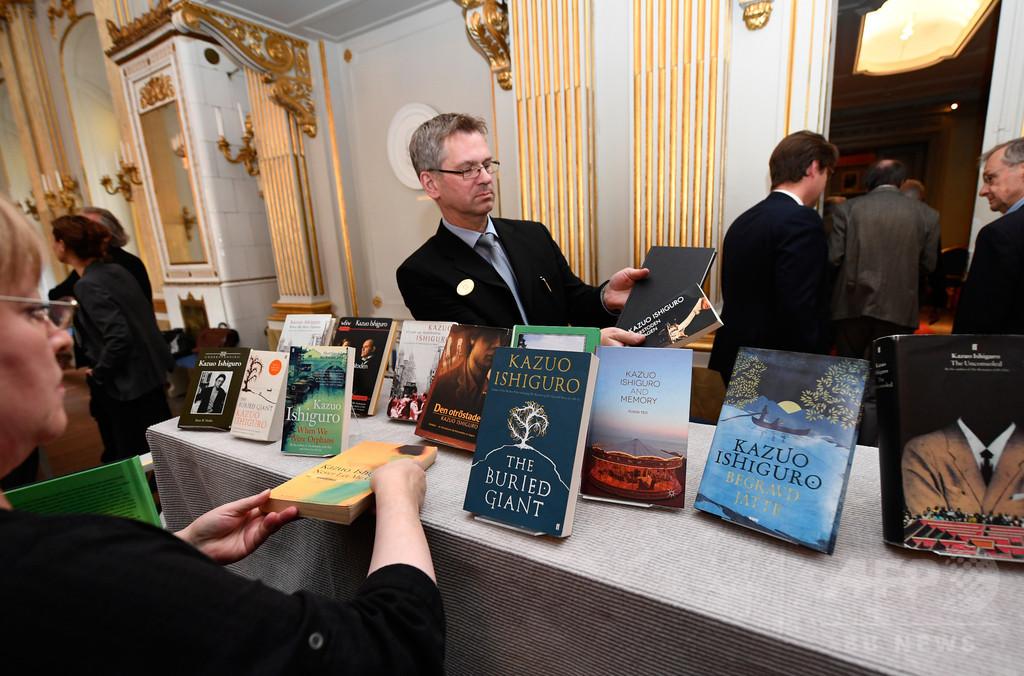 ノーベル文学賞に抗議、スウェーデン文化人が賞を新設へ