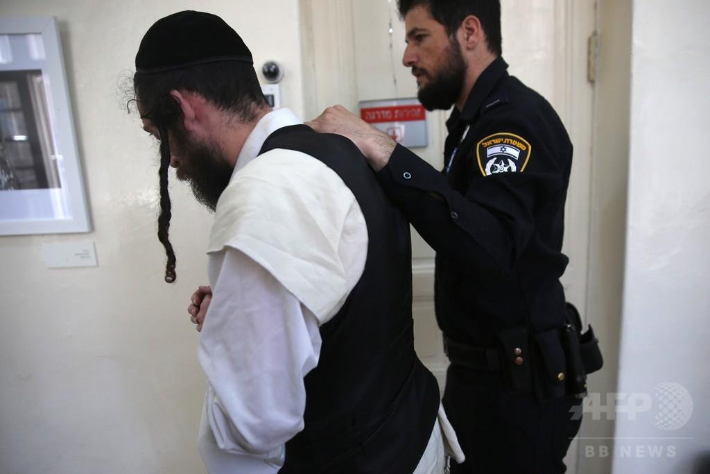 ユダヤ教超正統派の男22人を性的暴行で身柄拘束 イスラエル