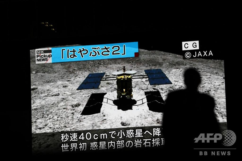 はやぶさ2、小惑星「リュウグウ」に2回目の着陸成功