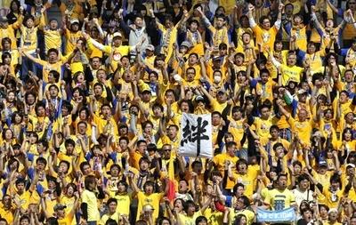 ベガルタ仙台 震災後初のホーム戦で勝利