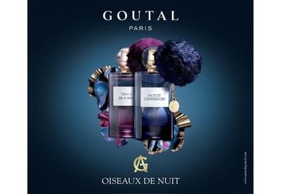 「グタール」センシュアルでミステリアスな香りのボディクリーム