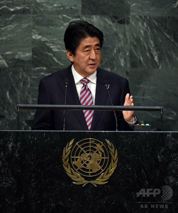 中東の難民支援などに1800億円拠出、安倍首相が国連で表明