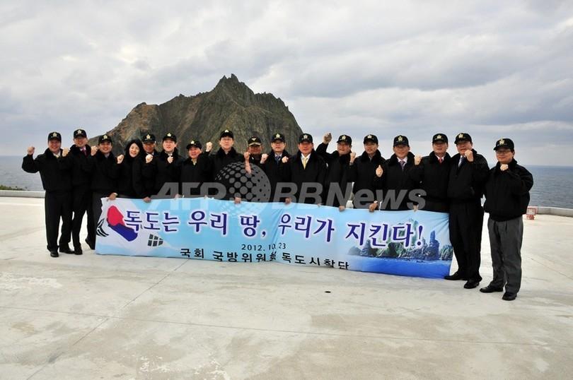 韓国国会議員15人が竹島に上陸