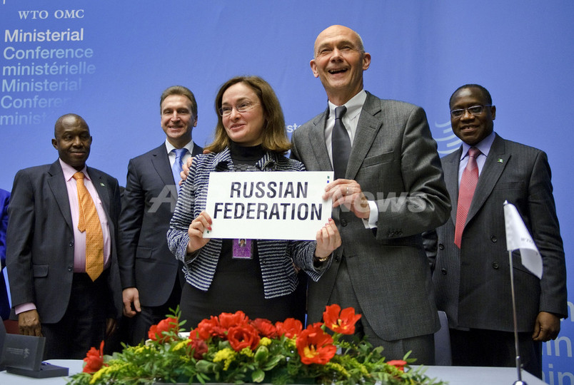 ロシアが156番目のWTO加盟国に、バヌアツも正式加盟