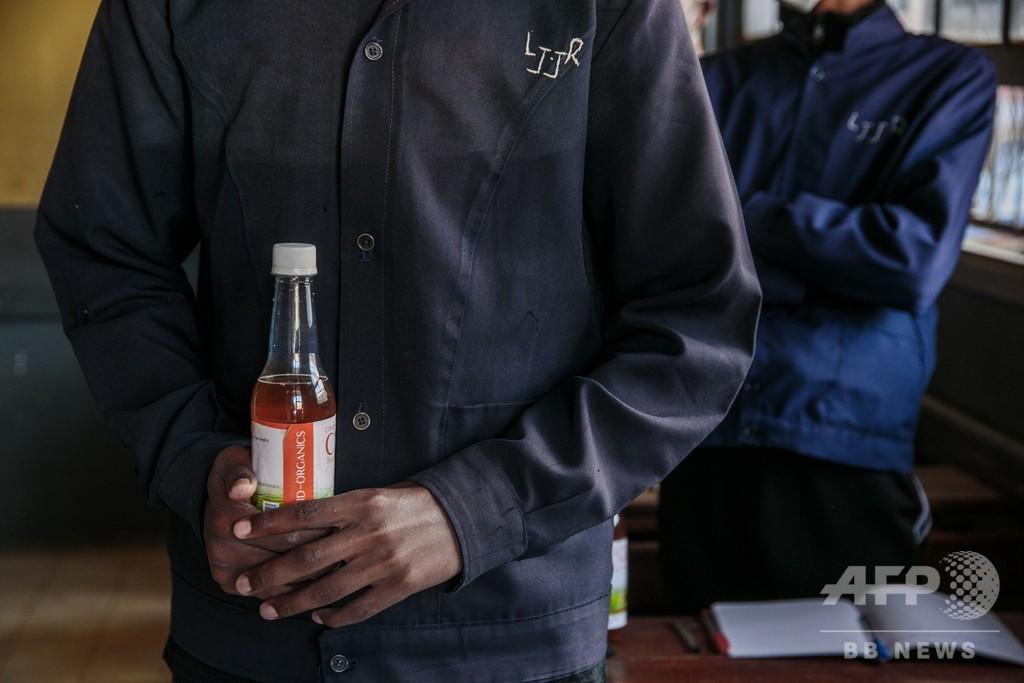 マダガスカルの薬草茶にWHOが警告、コロナへの効果は未確認