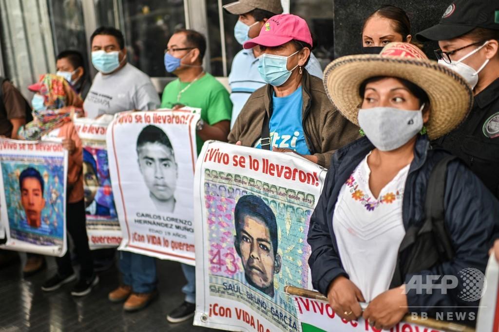 2014年の学生43人失踪事件で軍人に逮捕状、メキシコ