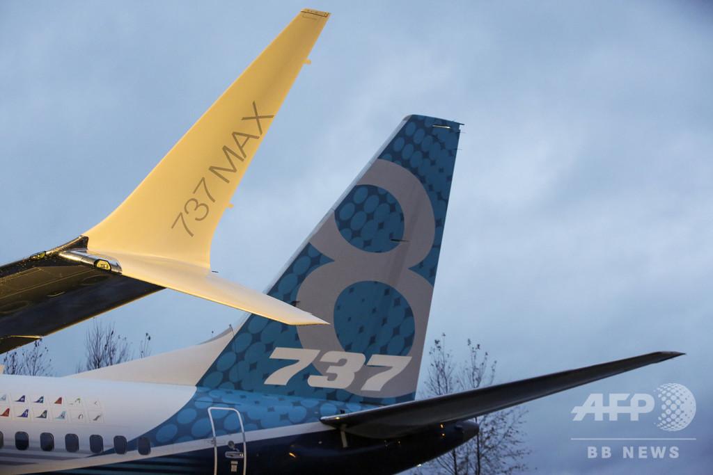 ボーイング、737MAX型機のソフト修正を完了