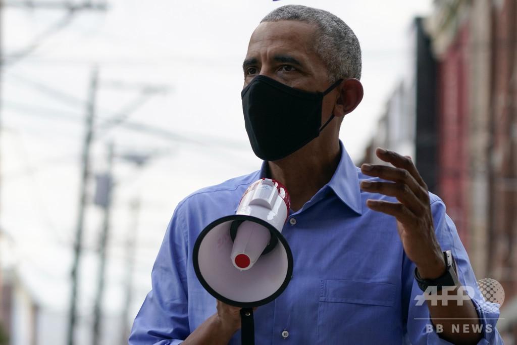オバマ氏「トランプ氏は大統領職に真剣に取り組むことができない」