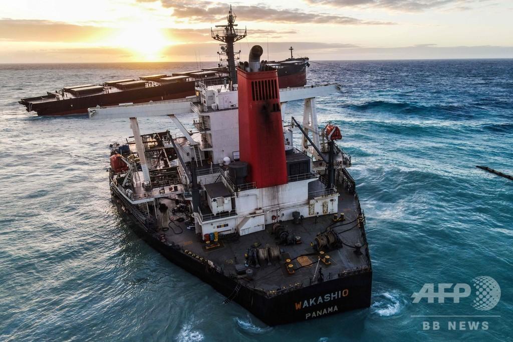 仏、モーリシャスへ専門家ら追加派遣 座礁船の処理で助言へ