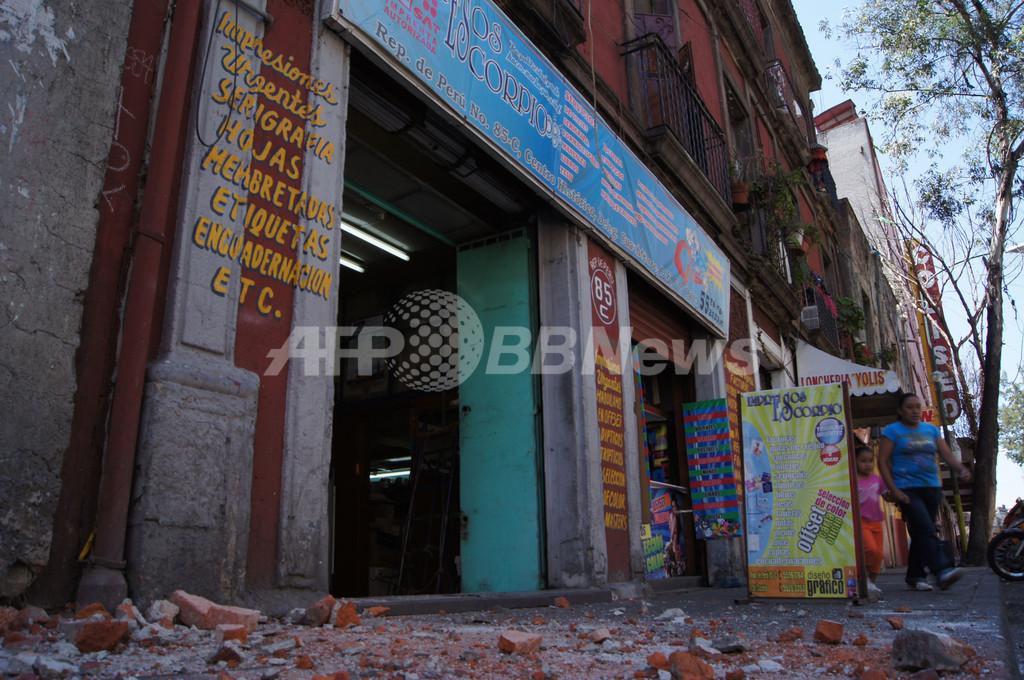 メキシコでM7.4の地震、死者の情報なし