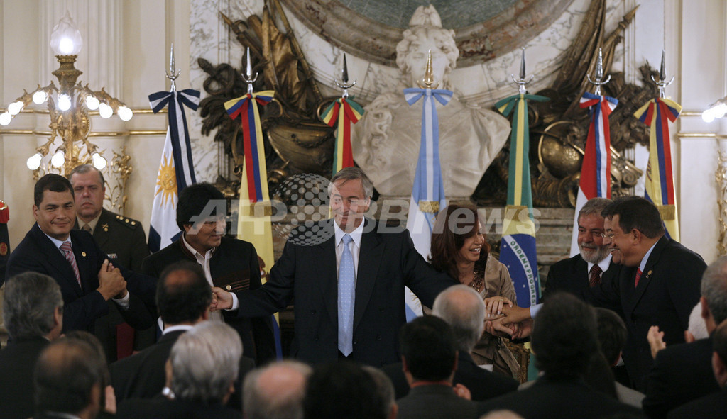 南米7か国が独自の開発銀行創設、世銀・IMFからの脱却目指す