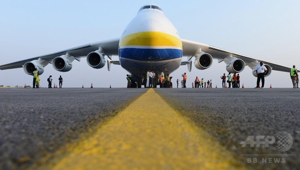 世界最大の輸送機「アントノフ225」、インドに着陸