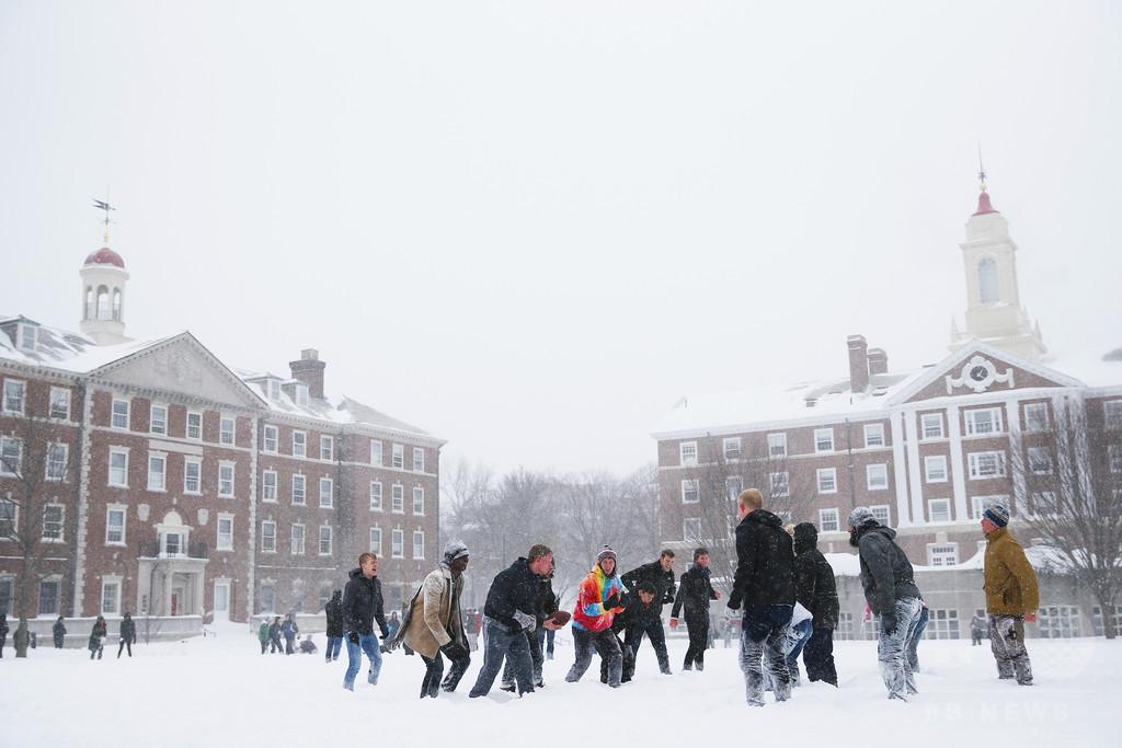 ハーバード大学、教授と学生の性的関係を「禁止」