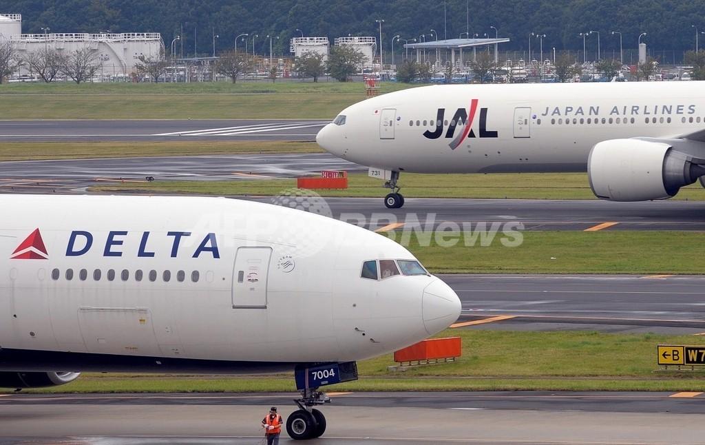 米デルタ航空、日航に890億円の資金支援を提示